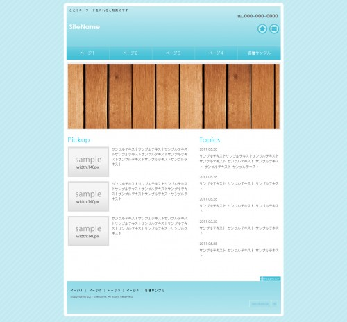 template003-blue