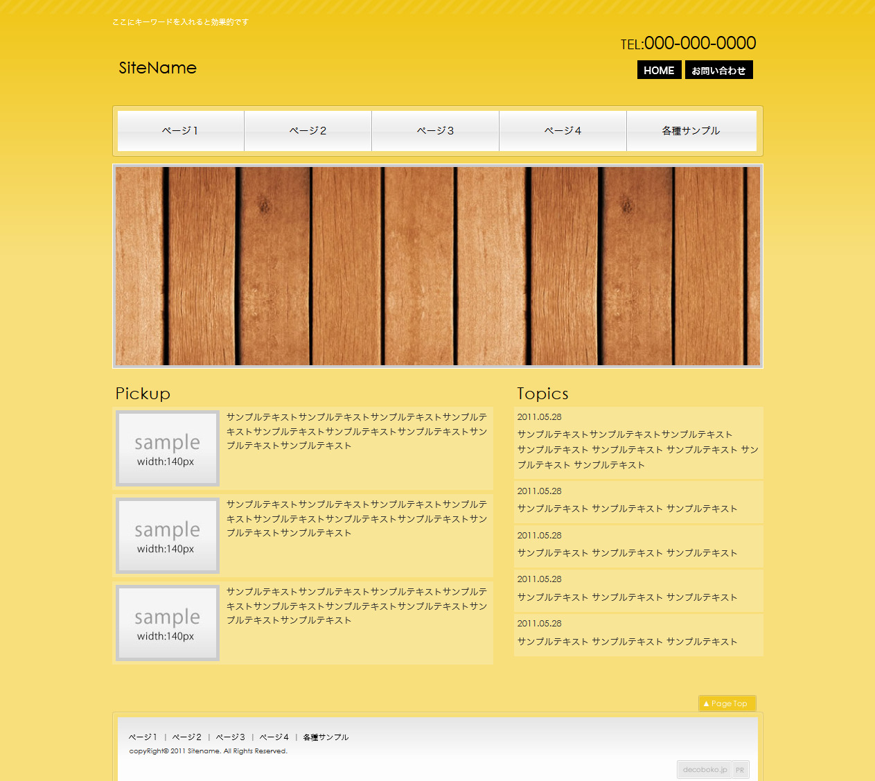 template006-yellow